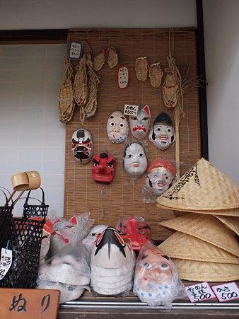 大内宿で。(福島県)