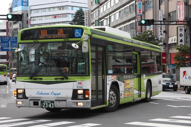 国際興業バス いすゞ・エルガ 5241号車