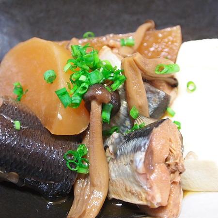 またまた秋刀魚