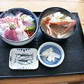 Photos: 1日限定20食!