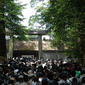 写真: 20110502_伊勢神宮 内宮(皇大神宮) 御正宮(ごしょうぐう)
