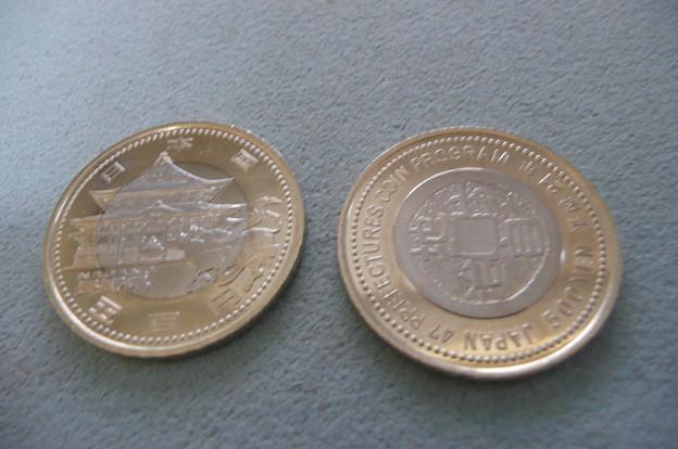 地方自治法60周年記念硬貨