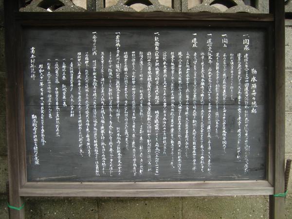 07興楽山本願寺/縁起