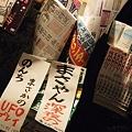 Photos: 20101001e#003