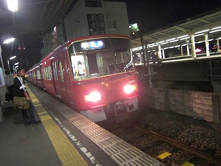 910-3530