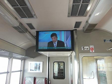 803-テレビ2