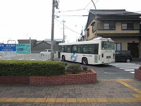 1025-bus1050_2