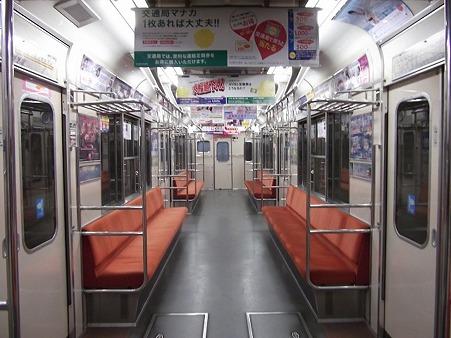 ms500-車内全景