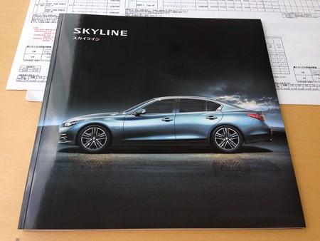 日産V37スカイライン カタログ
