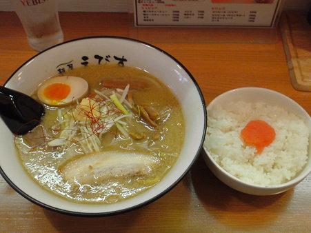 麺屋えびす 味噌+ライス
