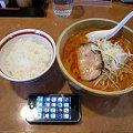 Photos: 麺屋 風(ふう) スパイシー味噌+ライス
