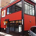 Photos: 拉麺shin. 外観