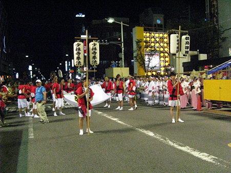 2009081503