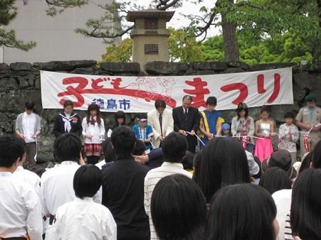 2011050504