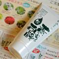写真: 青じゅる生石鹸