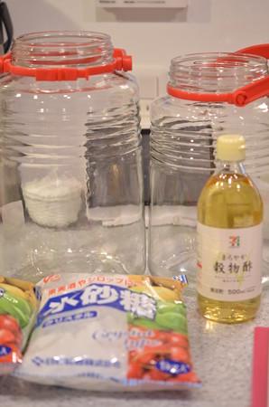 梅ジュース作り (1)
