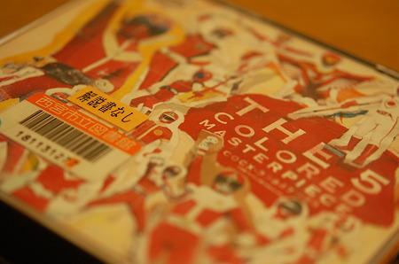 スーパー戦隊シリーズ30作品記念 全主題歌集