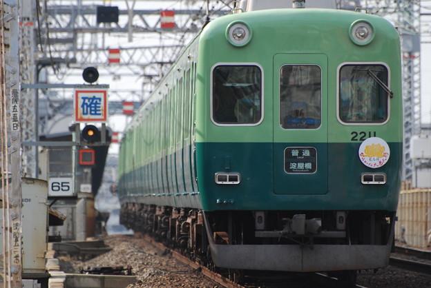 2010_1023_101756 菊人形HM