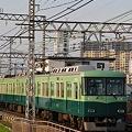 Photos: 2009_0405_171844AAT 6007F