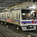 新京成電鉄8900形DSC_7639
