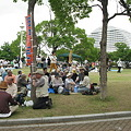 Photos: 芝生広場