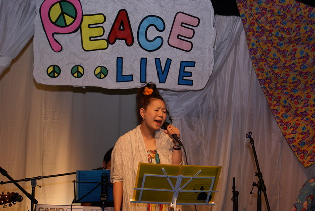 Photos: 08_Five・Peace _08