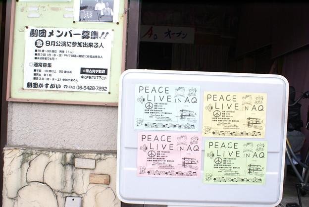 AQ ピースライブ舞台_02