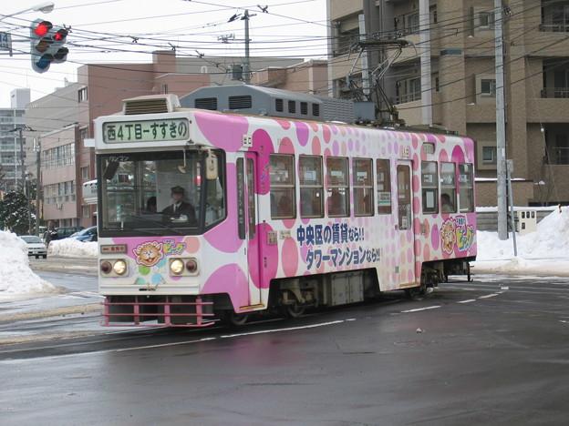 札幌市交通局8500形3