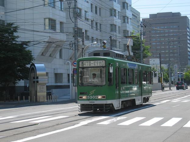 札幌市交通局3300形4