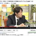 Photos: フジテレビ特ダネ中野剛志002