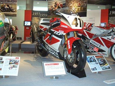 ヤマハモーターサイクルレーシングヒストリー09 079