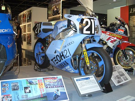 ヤマハモーターサイクルレーシングヒストリー09 050