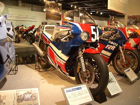 ヤマハモーターサイクルレーシングヒストリー09 030