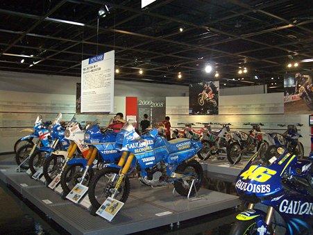 ヤマハモーターサイクルレーシングヒストリー09 138