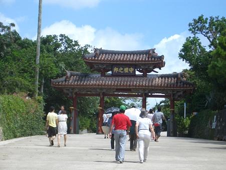 沖縄出張 016