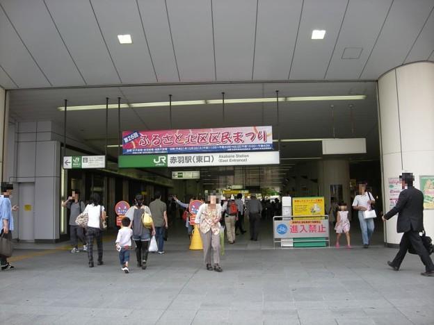 01-赤羽駅