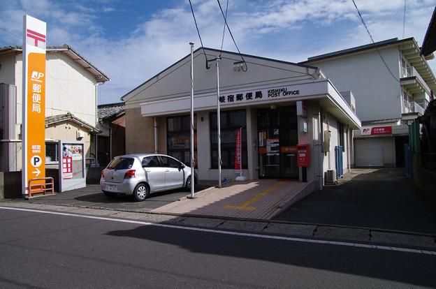 s2382_岐宿郵便局_長崎県五島市