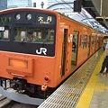 Photos: 中央線 快速大月行 CIMG4751