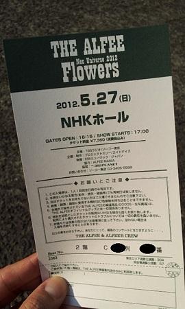 120527-THE ALFEE NHK2日目メモチケ (2)
