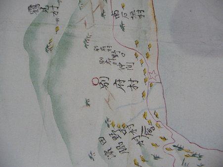 090602-伊能図 九州 (8)