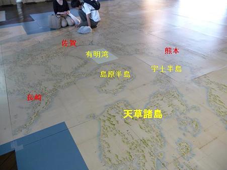 090602-伊能図 九州 (16)改