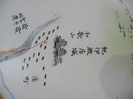 090602-伊能図 関西 (2)