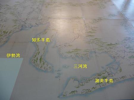 090602-伊能図 東海 (1)改