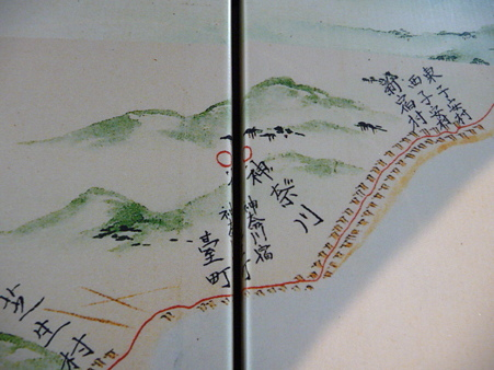090602-伊能図 神奈川 (9)