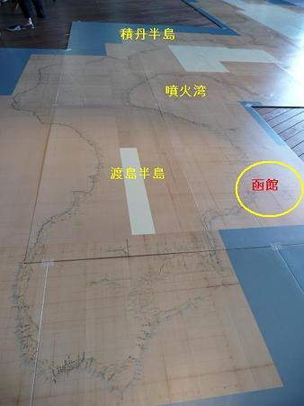 090602-伊能図 北海道改