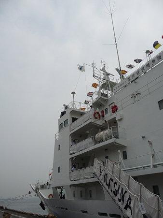 090613-母船よこすか (10)