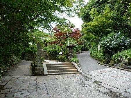 090612-海蔵寺