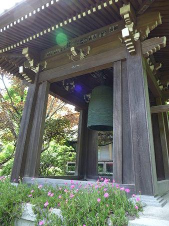 090612-海蔵寺 (9)
