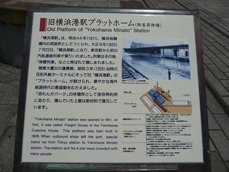 090715-汽車道~港駅跡 (44)