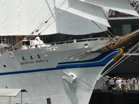 090720-大桟橋 総帆展帆 (69)